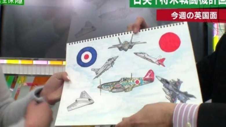 日英が戦闘機共同開発の可能性