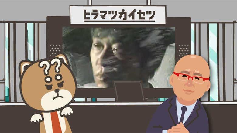 「悪いことしちゃったね、これおわび」 7万円を渡した新井被告に懲役5年の実刑判決