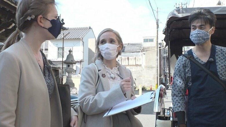 """""""最も魅力ない街""""に愕然…外国人女性2人が立ち上げたサイト「名古屋はつまらなくない」魅力を世界へ発信"""