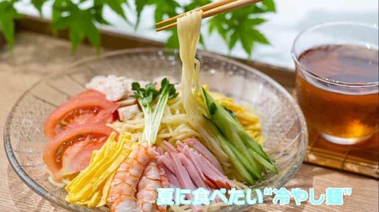 """人気カップ麺が""""冷やし麺""""に!夏に食べたい最新冷やしカップ麺を紹介"""