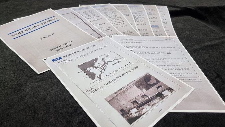 「海洋放出は問題なし」科学者の結論無視した韓国政府の「反日扇動」