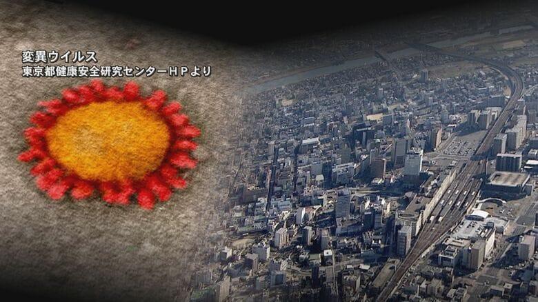 新型コロナウイルス 大分県内7人感染1人死亡 病床使用率は48日ぶり「ステージ2」に