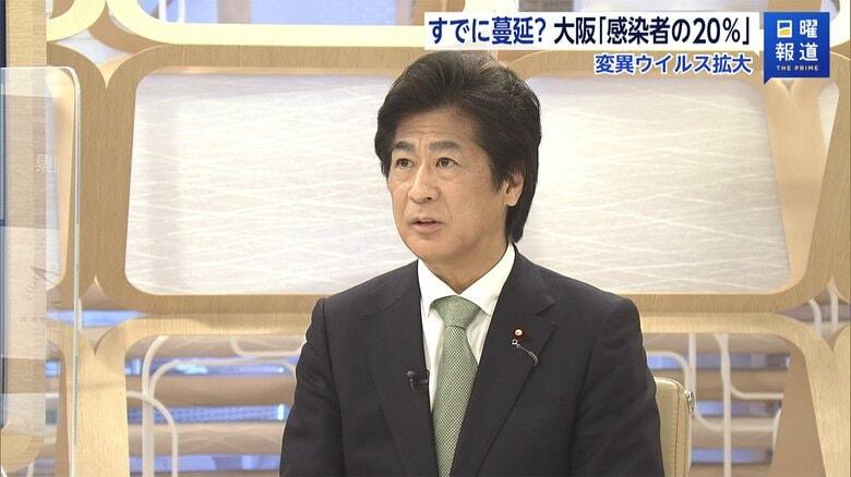 「いずれ、日本も変異ウイルスに」田村厚労相が警鐘
