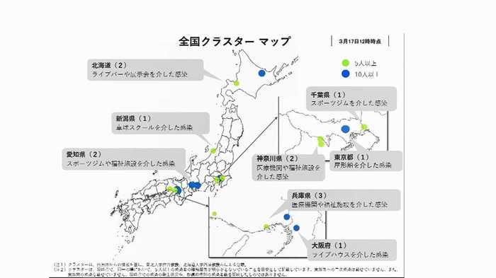愛知 県 コロナ ウイルス 感染 者 マップ