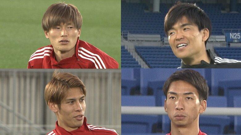「言い訳はいらない」森保監督が選手に活。西川・佐々木ら4選手のモンゴル戦への意気込み