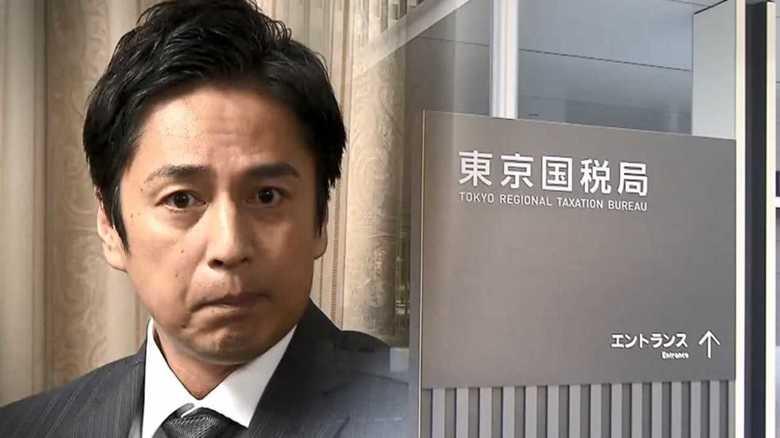窮地の徳井義実さんにさらなる疑惑...実は数年前にも国税局から無申告を指摘されていた