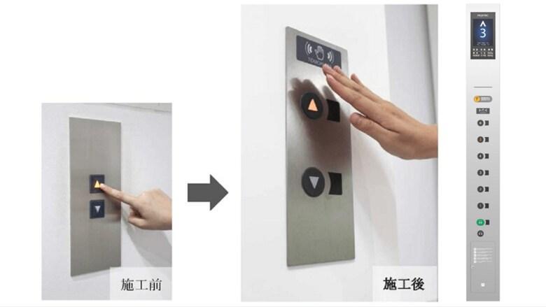"""手をかざすだけ? 既存エレベーター向け""""非接触ボタン""""が登場…コロナ禍で想定以上の大反響"""