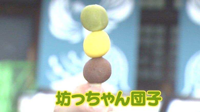 愛媛の銘菓「坊っちゃん団子」が大変身 回転寿司×老舗菓子のコラボで2日間150個を売り上げたワケ