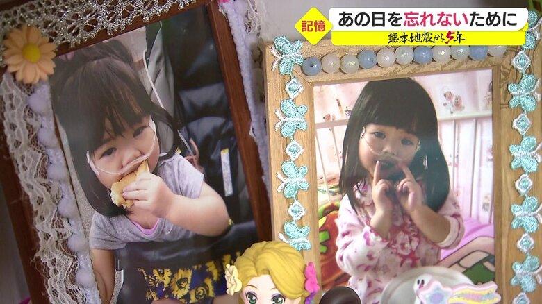手術成功した4歳女児 しかし熊本地震のために転院 帰らぬ人に…「災害関連死」防ぐため市職員が伝えたいこと【鹿児島発】