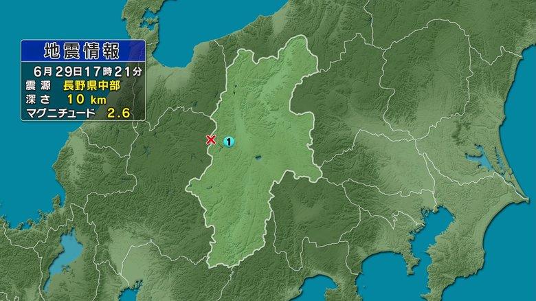 長野・岐阜県境で地震活動続く 4月22日以降『180回超』 松本市安曇で震度1
