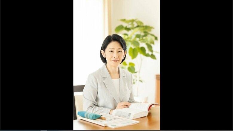「娘の思いを受け止められるよう対話を重ね」眞子さまの結婚について 紀子さま55歳誕生日