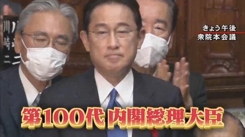 「安倍色」消しにかかる岸田内閣…テンポよく総選挙に向かうが、政策はまだ具体性不足