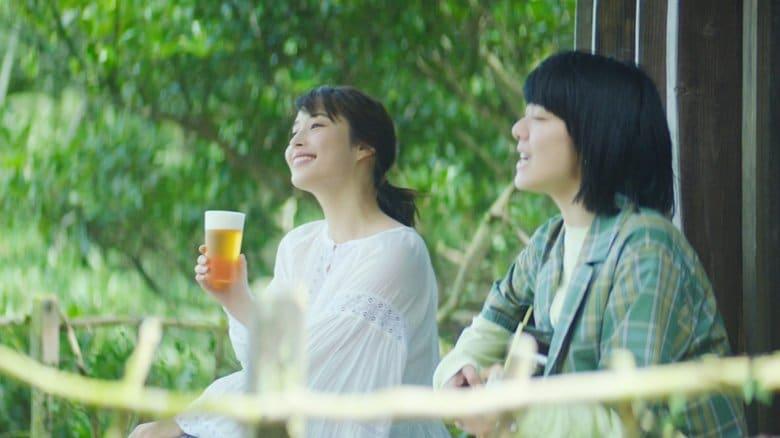 """あいみょんと広瀬アリス""""撮影お疲れさま""""の「乾杯」 緑に囲まれたツリーハウスで弾き語り"""