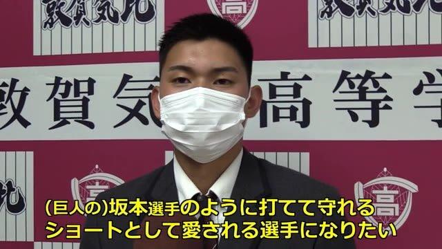 敦賀気比の前川誠太 プロ野球広島の育成枠で2位指名【福井】