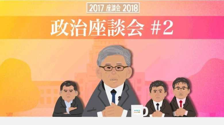 小池・トランプ・金正恩 政治から見る2017年のピープル・オブ・ザ・イヤー