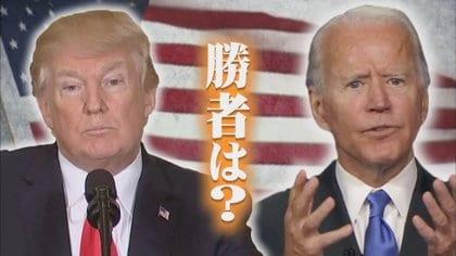 大統領 開票 アメリカ 選挙