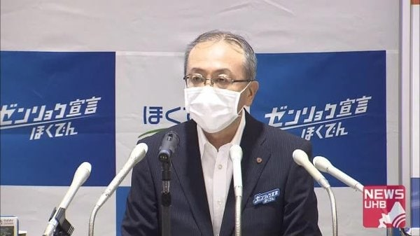 北海道電力4-6月決算&47億円売上減少…新型コロナで販売量減少が影響 「連結業績」見通しも立たず