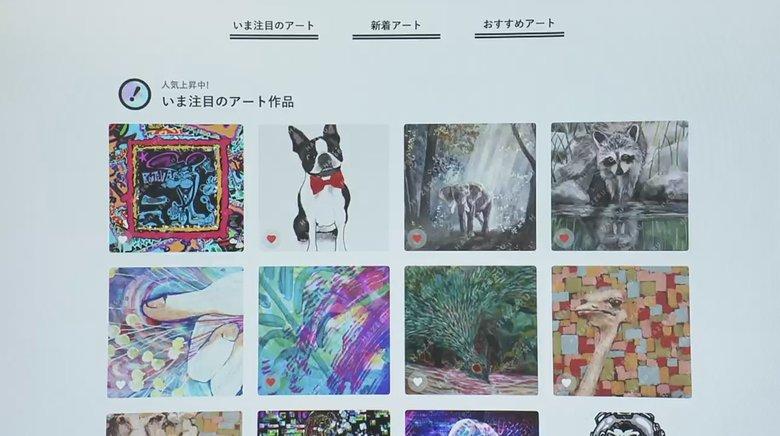 """""""アート業界のYouTube""""に 無料閲覧&グッズ販売でアーティストを支援 デジタルアート普及のカギは"""