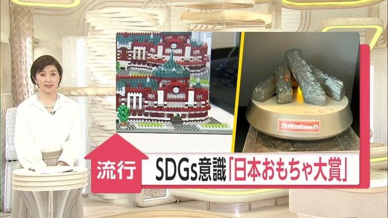 「日本おもちゃ大賞2021」が発表…子どもから大人も楽しめる注目商品