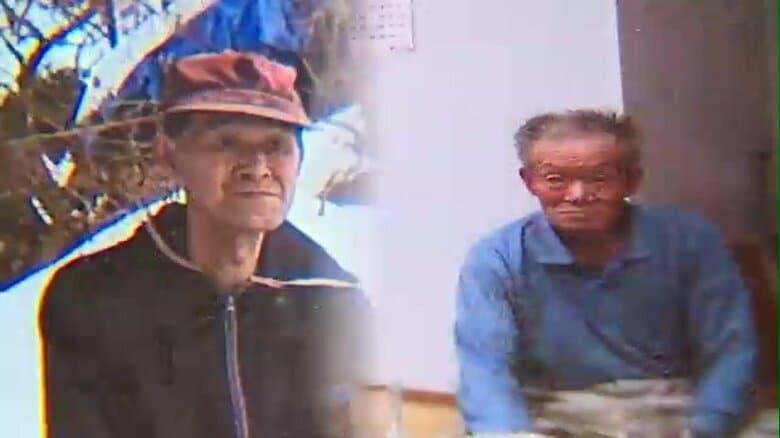 「2か月に8万円 父の年金がすべて」父親の死体遺棄で逮捕の息子…苦しい生活の実態【鳥取発】