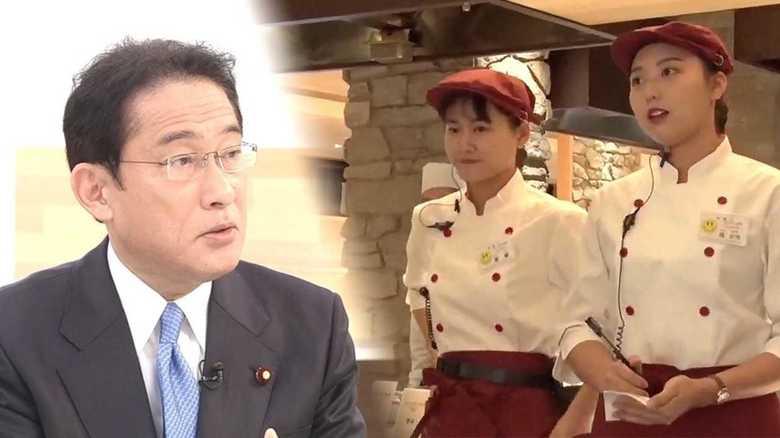 """日本は既に世界4位の移民大国? 岸田政調会長が明かす、政府が""""外国人労働者""""受け入れへ大転換したワケ"""