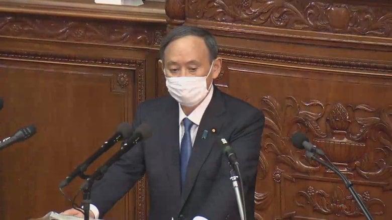 菅首相演説で韓国を「極めて重要な隣国」から再格下げ…慰安婦判決に憤りか「極めて」削除 中国には「懸案」追加