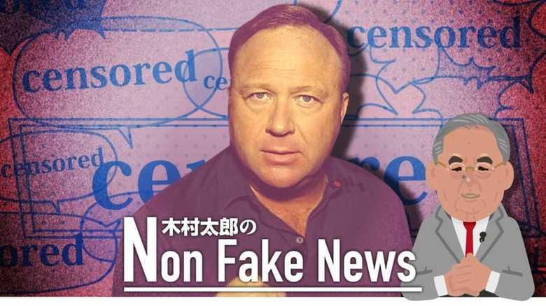 Facebookの検閲は許されるのか。左右が問題視し、NYタイムズ紙も懸念の声
