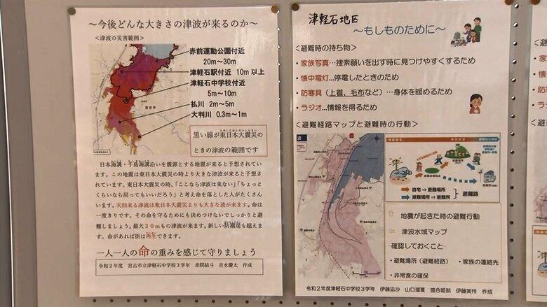 """東日本大震災と同等以上と予想される""""新津波想定"""" 「避難を呼びかけるポスター」で命を守る備え"""