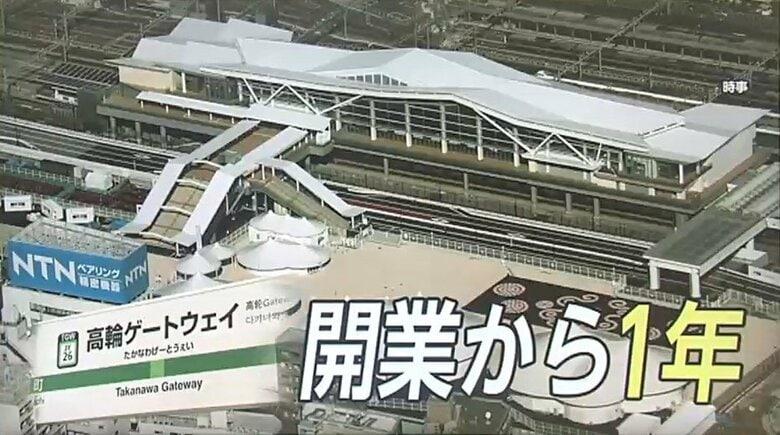 開業から1年「高輪ゲートウェイ駅」に3つの苦難 開発予定エリアに文化遺産発見でJR東日本も困惑